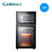 Wholesale Vertical disinfection cabinet for household mini sterilizing cupboard genuine