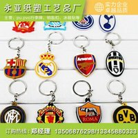 anchoring activities - Personality PVC soft Keychain exquisite gifts activities cartoon key ring key pendant custom quality