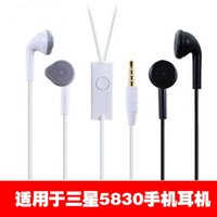 Wholesale 3 MM Headphone Headset Earphone For Samsung S5830 NEW OEM handfree headphone earphones For S7 Edge All Samsung YJ Earphone