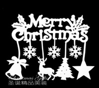 Wholesale Merry Christmas Window Stickers static sticker Letter Decorative Stickers for Pearl cotton patch Via FedEx ship