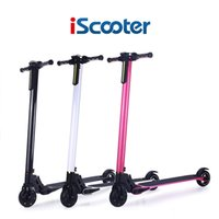 battery scooters - Fiber Carbon Electric Scooter Foldable Moter Bike Scooter Hoverboard Lightest Electric Wheel Mobility Commuter hover board LG Battery
