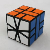 Wholesale Brand New Shengshou mm Plastic Speed Puzzle SQ1 Square Square Magic Cube Educational Toys For Children Kids