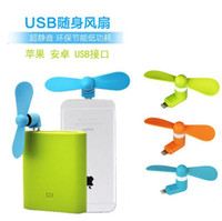 Wholesale Mini Fan USB Super Mute Pin Cooler Flexible Portable For Samsung Phone iPhone S Plus Without Retail Package MOQ