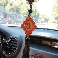 Wholesale The Muslim car car accessories car ornaments Muslim Hui Hui car peachwood carving Pendant