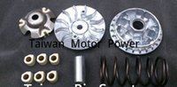 Wholesale Taiwan Dr Pulley CVT Kit Roller Spring fit KYMCO Xciting G DINK DINK HIGH PERFORMANCE pulley set modification motorcycle