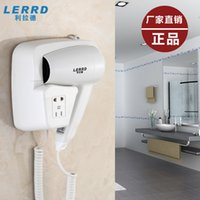 Wholesale Hotel Dan Hotel Australia hairdryer dry hair dry skin for household bathroom shower wall type electric hair dryer