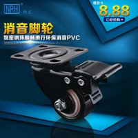 bearing casters - Nahui inch caster with brake casters anechoic skid resistant wheel super bearing heavy furniture