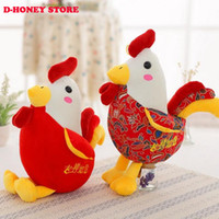 baby cock - New child plush toy cute baby chicken cock handmade pillow cm zodiac chicken plush toy doll child gift