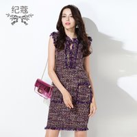 Wholesale The spring of the new dress European small sweet atmosphere sweather cloth qualitative cultivate one s morality dressFashionable avan t