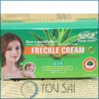 Wholesale Korea brand aloe extract spot remover quickly in days cream moisturizing skin g natural