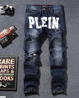 acid wash clothing - 9923 bule Men s Clothing Jeans men s skull summer wear jeans men s cultivate one s morality type jeans little men s denim trousers