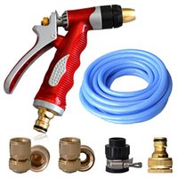 Wholesale High pressure squirt gun domestic copper auto gun head watering car wash pipe set Without water pipe