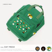 beautiful delicious - Women Delicious Food Pattern Backpack Bag Canvas Bag Korean Version Totes Bag Schoolbag Beautiful HuiLin KY69