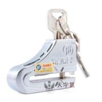 atomic brands - Motorcycle Protection Anti theft lock disc brakes Brand Golden Point atomic lock disc Anti theft Motor locks