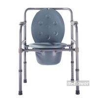 Wholesale YC7500 With Armrest Folding Mobile High Carbon Steel Toilet Chair For The Disabled Old People Pregnant Woman