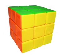 best challenges - HeShu Magic Cube challenge gift best toys Puzzle cube Educational toys colorful special new huge cm three layers Fisher Cube
