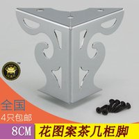 High 8CM big cabinets - High quality European red flower hollow metal cabinet legs pattern sofa foot pattern big foot flower tea table legs