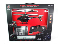 baby toy camera - 3 CH RC Drone with HD Camera Remote Control RC Helicopter with camera Video Quadcopter Scale models Boy Baby toys for children
