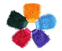 al por mayor microfibra chenilla guante de lavado de coches-Multi Colores Car Hand Toalla de limpieza suave Microfibra Chenille Guantes de lavado Coral Too Anthozoan Coche Esponja Lavado Tela Cuidado del coche Limpieza