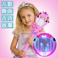 Wholesale Multifunctional children music light stick early puzzle Girl Dress magic wand wand toys