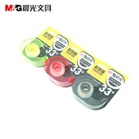 Wholesale Morning AJD97365 adhesive tape seat belt device to carry more convenient cartoon color tape seat