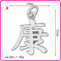 ancient chinese words - culture ancient silver alloy Kang children Chinese characters word charms couple accessories pendant small jewelry