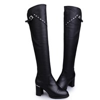 Wholesale Knight boots fashion ladies boots Let the cold in the winter far away from you I love you boots