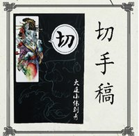 Wholesale China painting Book Reference for Tattoo Flash sketch Design quot p