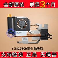 acer aspire heatsink - cooler for ACER Aspire TG cooling heatsink with fan HL28