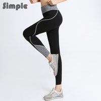 Wholesale Elastic Waisted stripe YOGA Women pants ropa running mujer sportswear for fitness compression running leggins sports tights Gray