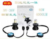 Wholesale 1 set Car Headlights H8 H9 H11 V DC high power H7 HB3 HB4 LED Headlight Cree Chip high power waterproof LM
