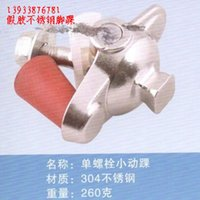Wholesale hot sale Stainless steel ankle joint prosthesis part ankle joint medical orthopedic implant single axis ankle joint