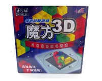 account games - Educational toys cube D stereoscopic Gladiator table games accounted for a little territory