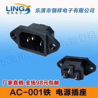 Wholesale AC iron AC outlet switch socket product word multifunctional industrial socket switch