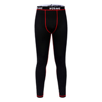 Mens Fleece Long Underwear UK | Free UK Delivery on Mens Fleece ...