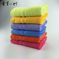 towel wrap - Bamboo Fiber SPA Wrap Jacquard Bath Towel Face Hand Towels Adults Kids Bamboo Towels