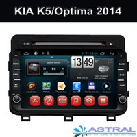 audio navigation entertainment system - Dual din car dvd gps navigation entertainment system with radio audio sat nav for kia k5 optima