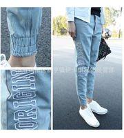 Wholesale NEW Outdoor Men Harem Pants Beam Feet Leisure Trousers Hip Hop Jeans Homme Letter Hip Hop Skinny Jeans Men Denim Overalls