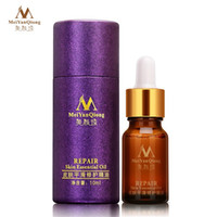 Wholesale 2016 NEW Scar Repair Oil Lavender Essence Natural Pure Remove Ance Burn Strentch Marks Scar Removal ML Essential Oil