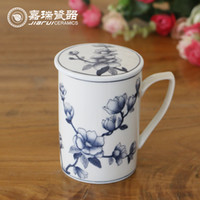 Wholesale Chinese Porcelain Mug - 360ml Hand Painted Ceramic Coffee and Tea Mug With lid floral and birds pattern Chinese Classic style Porcelain Mug