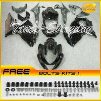 Wholesale Injection Mold Fairing Kit With Half Tank Cover Fits For GSXR1000 K9 GSXR Black S14