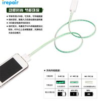 Wholesale New Visible Flowing Light Cable Cool LED Light Micro USB Charger Data Cable for Iphone for Andriod Smart Phone