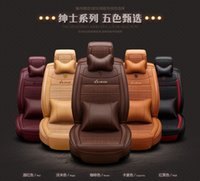 leather seat cover - Suitable for all seat cars Full Sets Car Seat Cover for Fiat Viaggio Palio Weekend Siena Perla Bravo Freemont Punto Leather Car Cover