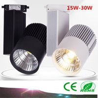 Wholesale DHL Black White Shell LED COB track light W W Led Ceiling Spot Lights AC V interior decoration lighting