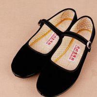 ballet outdoors - We casual flat heels C cotton lovers C outdoor leisure shoes C student flat shoes C2016 new cotton shoes black color