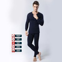 Where to Buy Thermal Underwear Men 4xl Online? Where Can I Buy ...