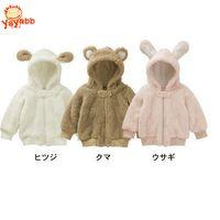 baby coat newborn - 2016 Fashion Newborn Baby Coat Winter Casaco Infantil Menina Outwear Thickening Infant Baby Boy Jacket Baby Clothing