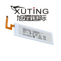 Wholesale High Quality Original battey AGPB016 A001 for Sony Xperia M5 E5603 E5606 E5653 mAh Rechargeable Li polymer Battery with logo Free UPS