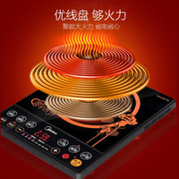 Wholesale high power water proof electromagnetic oven home hot pot touch screen Induction Cookers Home Appliances