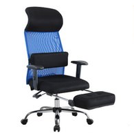 Wholesale Ergonomic Adjustable Mesh Office Executive Chair blue color Stool Swivel Computer Chair Office Furniture